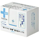 クロニタス 抗ウイルス・除菌置き型ボックス 無香料 [グローバル プロダクト プランニング CLONITAS(クロニタス)]