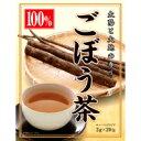 ごぼう茶 ティーバッグ 2g×20包 [健美舎]