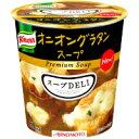 味の素 クノール スープデリ オニオングラタンスープ
