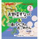 ピジョン 元気アップカルシウム お野菜すなっく&小魚とひじきのおこめせん 7g×4袋(各2袋)