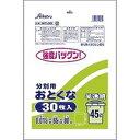 ゴミ袋 ペール用 強化剤メタロセン配合 45L 半透明 MT-30(30枚入)