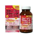 ユウキ製薬 コラーゲンプラセンタ&ヒアルロン酸 徳用 600粒