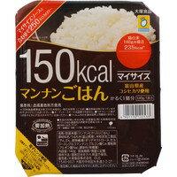 マイサイズ 150kcal マンナンごはん 140g [大塚食品]