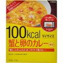 マイサイズ 100kcal 蟹と卵のカレー 辛口 120g [大塚食品]