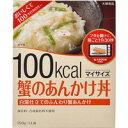 マイサイズ 100kcal 蟹のあんかけ丼 150g [大塚食品]