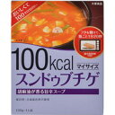 マイサイズ 100kcal スンドゥブチゲ 130g [大塚食品]