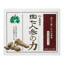 【送料無料】田七人参の力 1.5g×150包 [太陽食品]