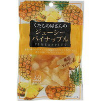水果的多汁鳳梨 80 g [三角洲國際水果系列]