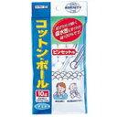 コットン・ボール(ピンセット付) 10g [川本産業 カワモト]