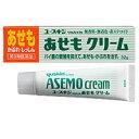 【第3類医薬品】ユースキン製薬 あせもクリーム 32g