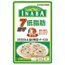 【10000円以上で本州・四国送料無料】INABA イナバフーズ 低脂肪 7歳からのとりささみ&緑の野菜・チーズ入り 80g [いなばペットフード いなば(ペット)]