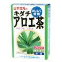 山本漢方製薬 キダチアロエ茶 8g×24包