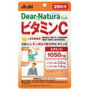 【ネコポス対応可】アサヒ Dear-Natura ディアナチュラ ビタミンC 40粒 [アサヒフードアンドヘルスケア]