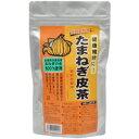たまねぎ皮茶 兵庫県淡路島産 2g×15包[山東冷蔵]