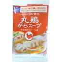 丸鶏がらスープ 5gスティック5本入袋[味の素 丸鶏がらスープ]