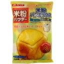 みたけ 米粉パウダー パンミックス ホームベーカリー用 300g[みたけ食品工業]