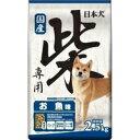 【10000円以上で本州・四国送料無料】日本犬 柴専用 お魚味 2.5kg[イースター(ペット)]