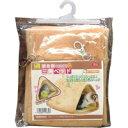 小鳥の三角ベッド[SANKO(三晃商会)]