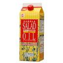 ムソー 純正 なたねサラダ油(なたね油) 1250g
