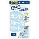DHCの健康食品 セントジョーンズワート 20日分 80粒 [ディーエイチシー(DHC) DHC サプリメント]