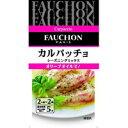 フォション シーズニングミックス カルパッチョ 5.2g[エスビー食品 FAUCHON(フォション)]