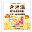 【メール便発送送料無料】バスクリン きき湯 カリウム芒硝炭酸湯 30g