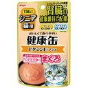 シニア猫用健康缶 パウチ ビタミンEプラス まぐろ 40g[アイシア]