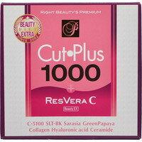 30包cut+1000沒有的貝拉C[Media Laboratory Media Laboratory]