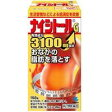 【第2類医薬品】小林製薬 ナイシトールG 168錠