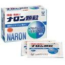 【メール便は何個・何品目でも送料\255】【第(2)類医薬品】大正製薬 ナロン顆粒 12包
