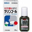 【第3類医薬品】サトウ製薬 ラリンゴール 40ml [佐藤製薬]