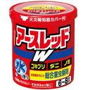 【第2類医薬品】アース製薬 アースレッドW 6-8畳用