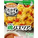 熟食, 食品材料 - Cook Do おかずごはん 84 鶏(チキン)パエリア用 3-4人前(米2合用)[味の素 Cook Do(クックドゥー)]