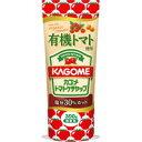 カゴメ ケチャップ 有機トマト使用 300g[カゴメトマトケチャップ]