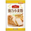 オーマイ ふっくらパン 強力小麦粉 1kg[日本製粉 ふっくらパン]