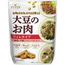 マルコメ ダイズラボ 大豆のお肉 フィレタイプ 200g[マルコメ ダイズラボ]