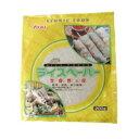ユウキ食品 ライスペーパー(生春巻の皮) 200g[ユウキ食品(youki)]