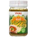 ユウキ食品 レモングラスペースト 110g[ユウキ食品(youki)]