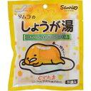 【10000円以上で本州・四国送料無料】タムラのしょうが湯 ぐでたま 5袋入[タムラ活性]