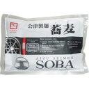 会津製麺 蕎麦 SOBA 100g たれ付き[会津製麺工業]