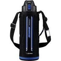 象印不銹鋼酷瓶1.03L SD-EC10-BB深藍色[象印水壺(不銹鋼)]
