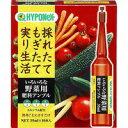 ハイポネックス いろいろな野菜用肥料アンプル 35ml×10本入[ハイポネックスジャパン]