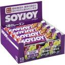 SOYJOY(ソイジョイ) 3種のレーズン 30g×12本[大塚製薬 SOYJOY(ソイジョイ)]