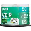マクセル 録画用 DVD-R 1-16倍速対応(CPRM対応) インクジェットプリンター対応 ホワイト 120分 50枚(スピンドルケース) DRD120PWE.50SP[日立マクセル]