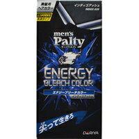 男裝 palty 能源漂白劑顏色靛藍灰 [dariya]