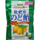 【ケース販売】カンロ ノンシュガー枇杷蜜のど飴 90g×6袋[KANRO(カンロ)]