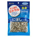 【10000円以上で本州・四国送料無料】アスク にぼし(小魚) 100g