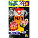 サプリアート オルニチンMAX 3回分(6粒×3袋)