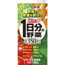 【ケース販売】1日分の野菜 1L×6本