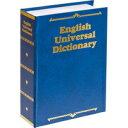ナカバヤシ プライベートボックス 辞書タイプ M ブルー NPB-201B